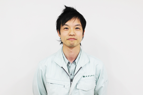 株式会社エコミナミ 生産管理部 課長 山本 真司