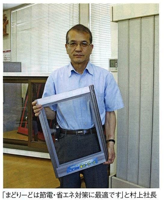 たま産業ニュース1.jpg