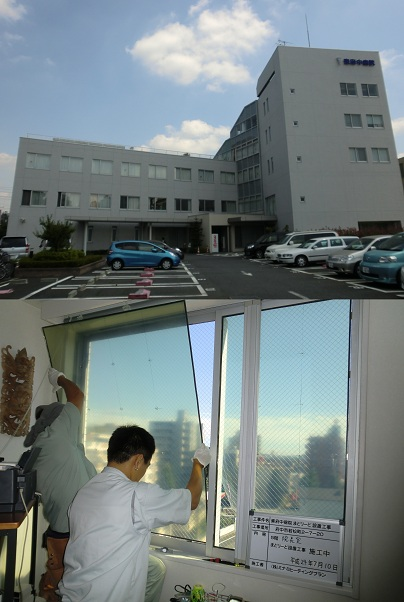 東府中病院5.jpg