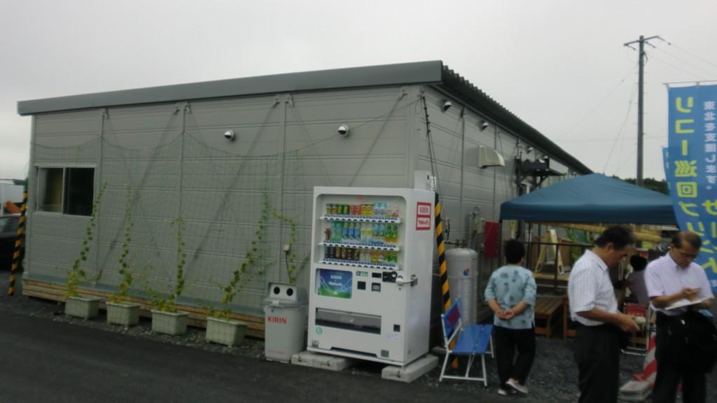避難所の仮設住宅に床冷暖房とまどりーどの設置社会貢献をします。