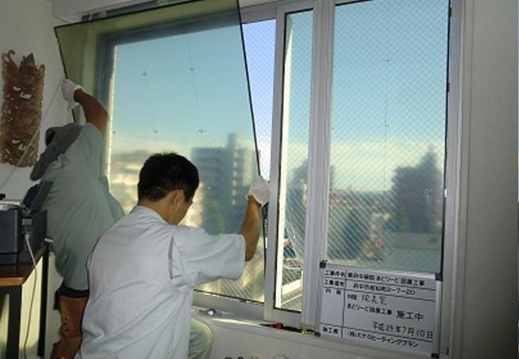 施工事例 樹脂二重窓パネル まどりーど 株式会社エコミナミ|環境に優しい床暖房