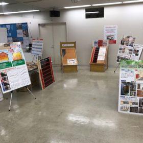 エコミナミ 床暖房 展示会